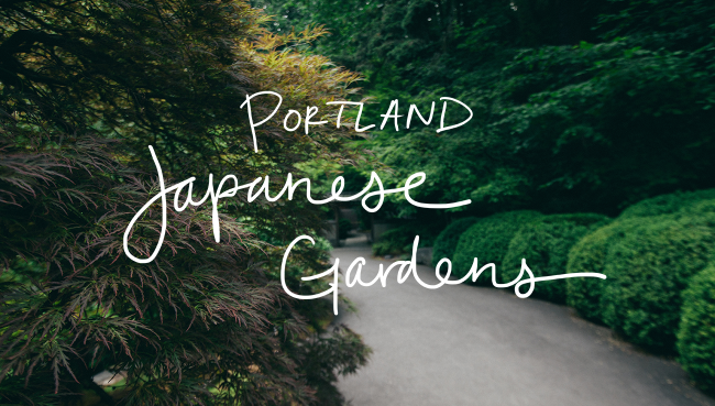 PDX-Japan-Gardens-Title_Needles15